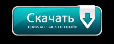 NEW DRIVER: C MEDIA CMI973X 9761A AUDIO